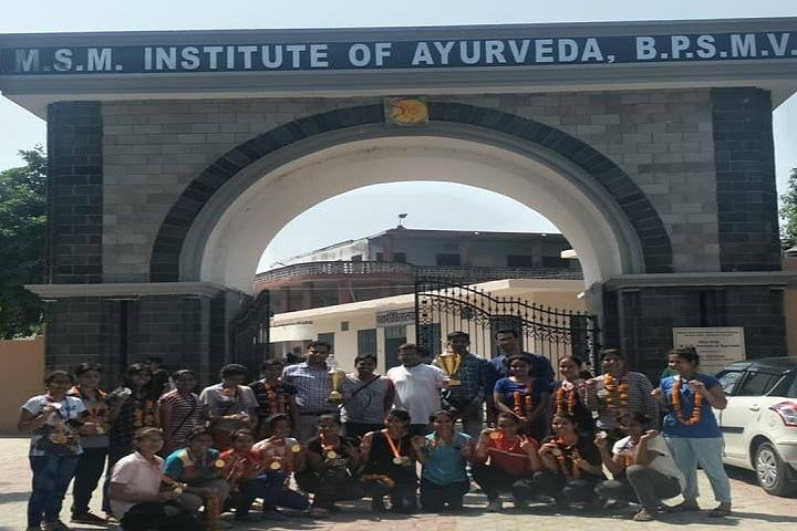 MSM Institute of Ayurveda, Sonipat - courses, fee, cut off