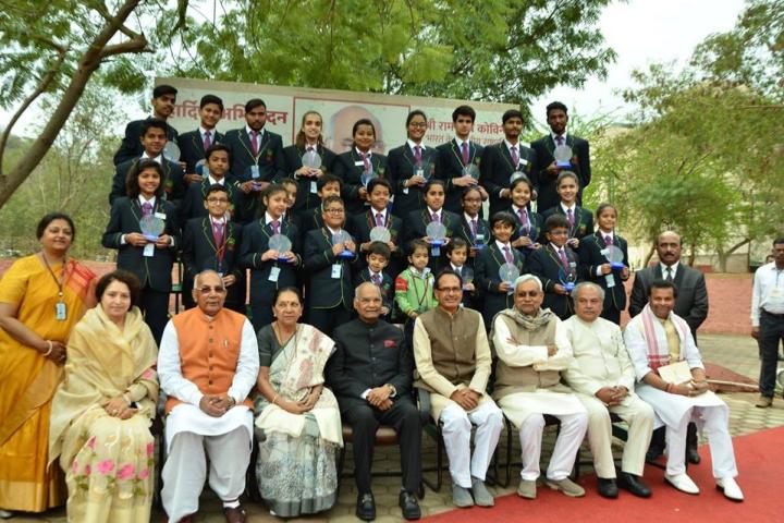 ITM University, Gwalior  Indian President at ITM University Gwalior