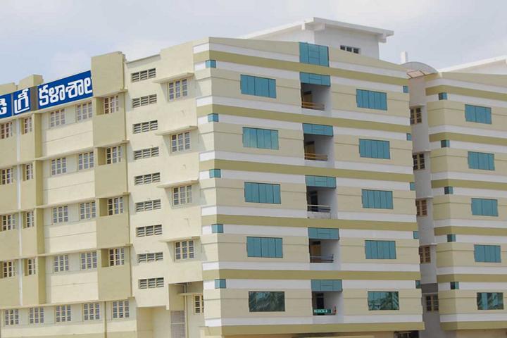 Aditya Degree College, Vizianagaram - courses, fee, cut off