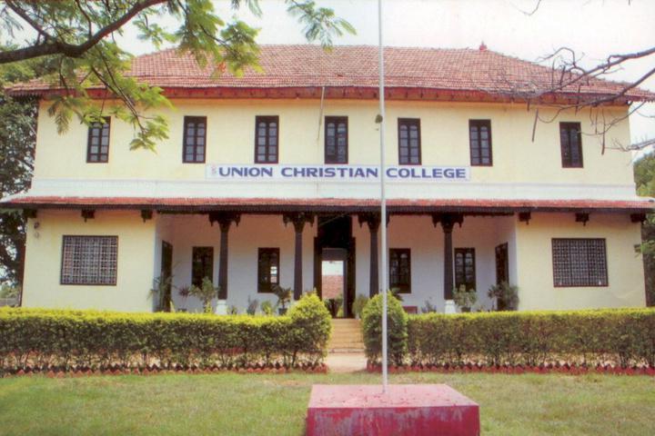 Union Christian College, Tumkur - courses, fee, cut off