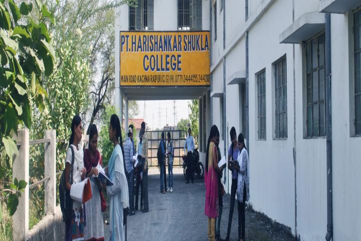 Pt Harishankar Shukla Memorial College, Raipur - courses, fee, cut