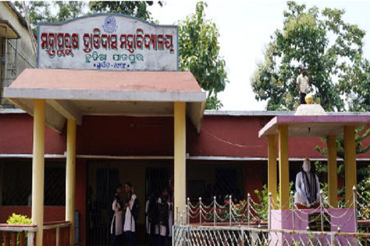 Image result for mahapurusa hadidas college