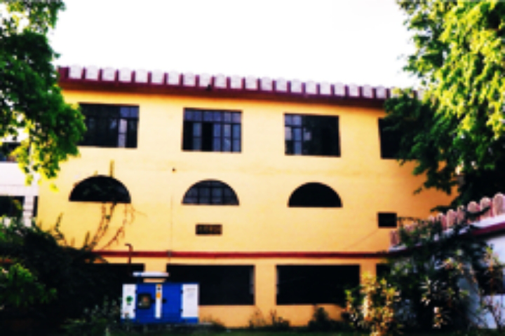 Mahatma Gandhi Balika Vidhyalya PG College, Firozabad