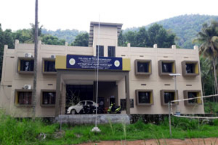 College of Food Technology, Thumburmuzhy - courses, fee, cut