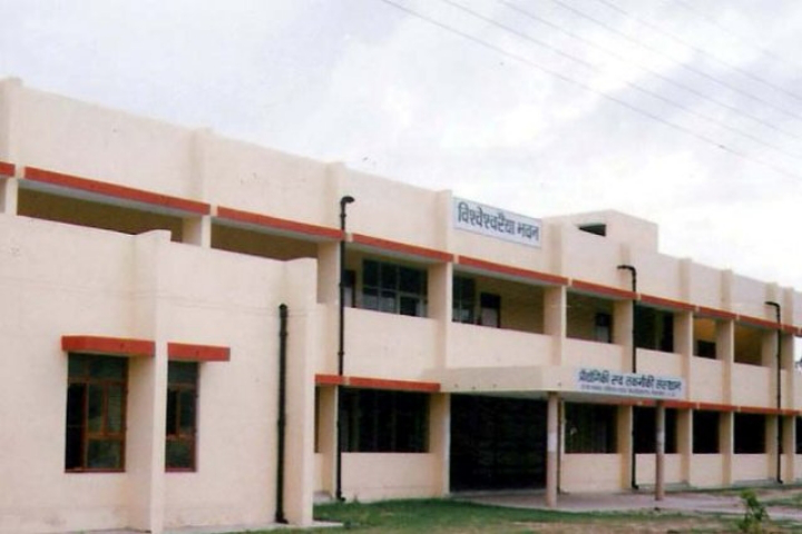 Dr Ram Manohar Lohia Avadh University, Faizabad  RLAU7