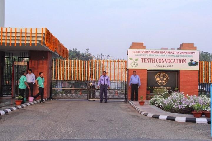 Guru Gobind Singh Indraprastha University, Delhi Front View of Guru Gobind Singh Indraprastha University Delhi