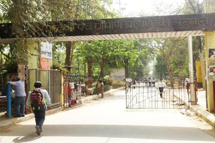 Institute of Engineering and Rural Technology, Allahabad - courses