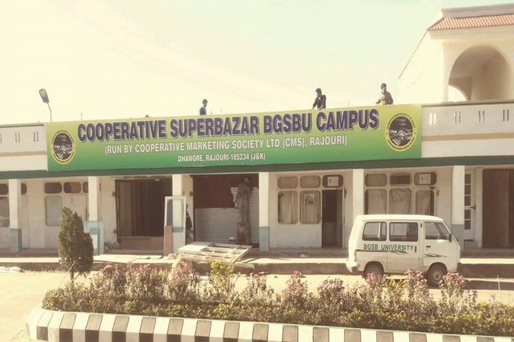 Baba Ghulam Shah Badshah University, Jammu  Baba-Ghulam-Shah-Badshah-University-Jammu3
