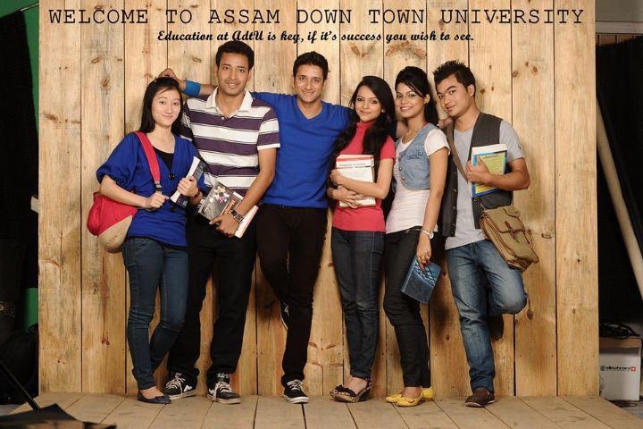 Assam Down Town University, Guwahati  Assam-Down-Town-University-Guwahati-(14)