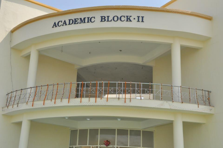 National Law Institute University, Bhopal  Academic Block of National Law Institute University