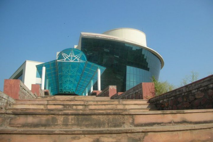 National Law Institute University, Bhopal  Side View of National Law Institute University