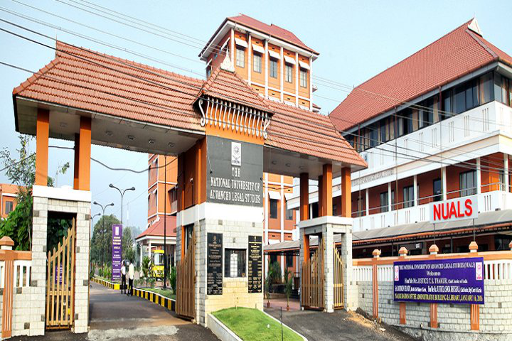 National University of Advanced Legal Studies, Kochi Entrance gate of National University of Advanced Legal Studies Kochi
