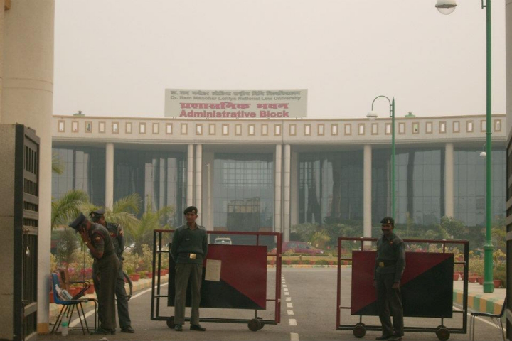Dr Ram Manohar Lohiya National Law University, Lucknow  Front view of Administrative Bolck Of Dr Ram Manohar Lohiya National Law University Lucknow