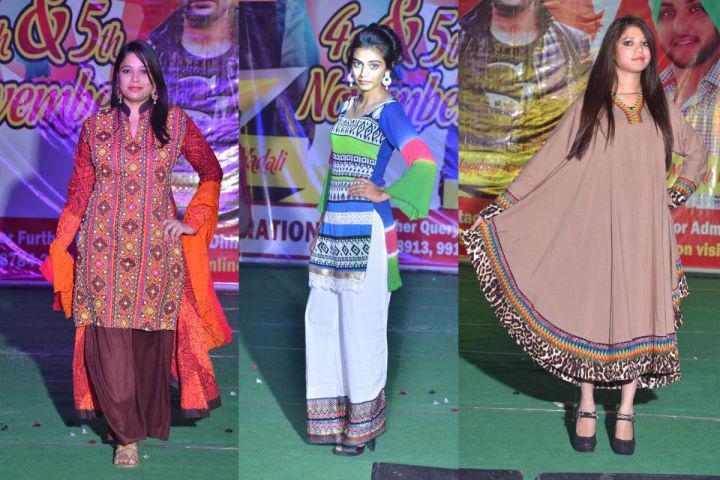 Desh Bhagat University, Mandi Gobindgarh  Fashion show at Desh Bhagat University, Mandi Gobindgarh
