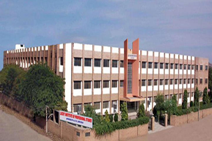 Kamla Nehru institute of Management and Technology, Sultanpur  Kamla-Nehru-institute-of-Management-and-Technology-campus-view
