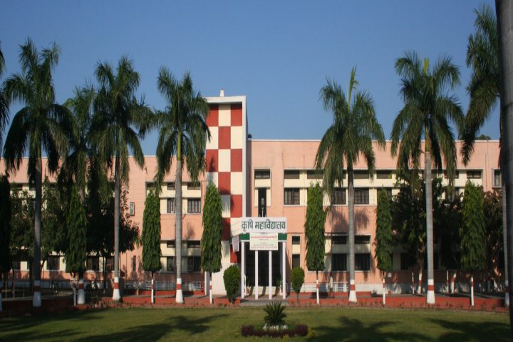 Govind Ballabh Pant University of Agriculture and Technology, Pantnagar College of Agriculture of Govind Ballabh Pant University of Agriculture and Technology Pantnagar