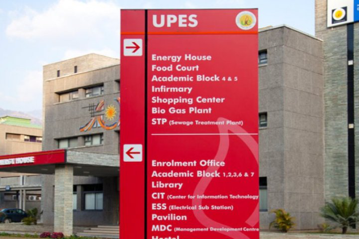University of Petroleum and Energy Studies, Dehradun University-of-Petroleum-and-Energy-Studies-Dehradun14