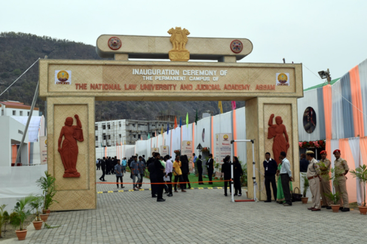 National Law University and Judicial Academy, Guwahati Main Gate of National Law University and Judicial Academy, Guwahati