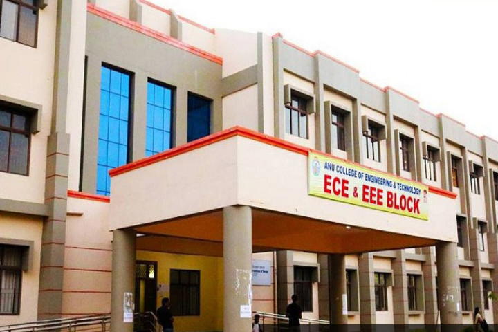 Acharya Nagarjuna University, Guntur Engineering block of Acharya Nagarjuna University Guntur