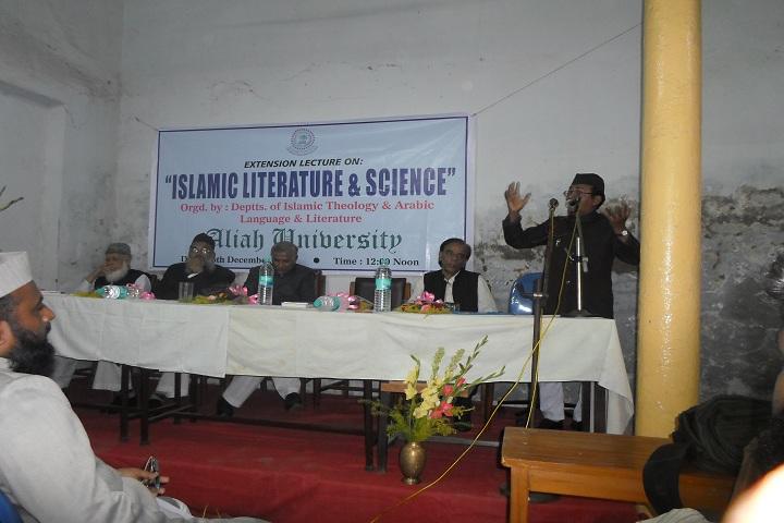 Aliah University, Kolkata  Aliah-University-Kolkata-(6)