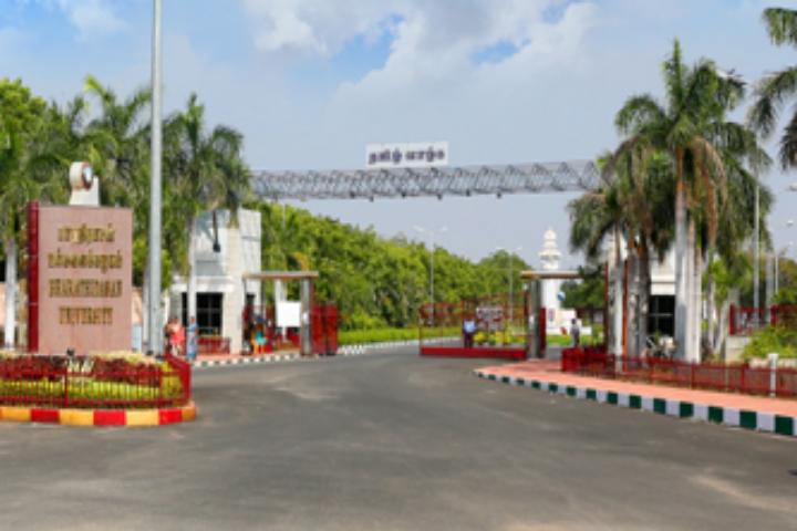 Bharathidasan University, Tiruchirappalli Bharathidasan-University-Tiruchirappalli1