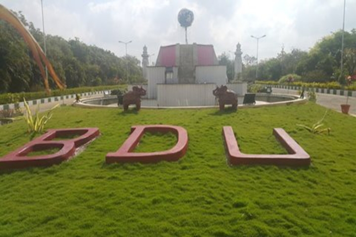 Bharathidasan University, Tiruchirappalli Bharathidasan-University-Tiruchirappalli6