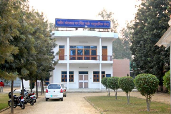 Chaudhary Charan Singh University, Meerut Chaudhary-Charan-Singh-University-Meerut11