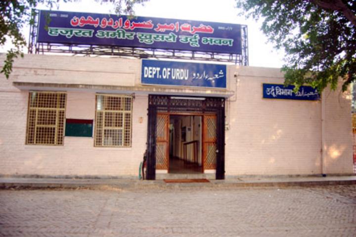 Chaudhary Charan Singh University, Meerut Chaudhary-Charan-Singh-University-Meerut16
