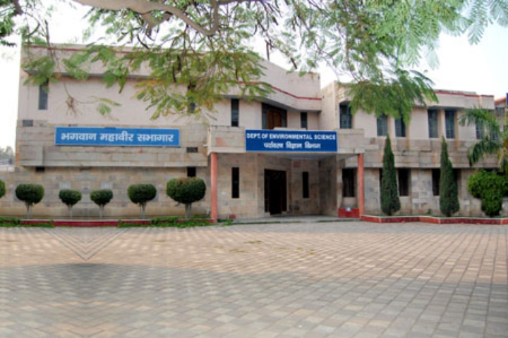 Chaudhary Charan Singh University, Meerut Chaudhary-Charan-Singh-University-Meerut20