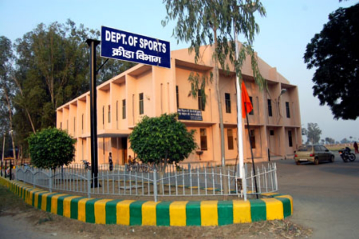 Chaudhary Charan Singh University, Meerut Chaudhary-Charan-Singh-University-Meerut24