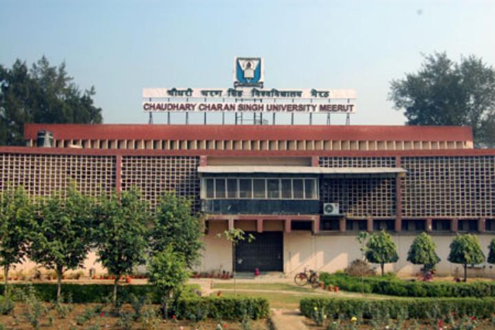 Chaudhary Charan Singh University, Meerut Chaudhary-Charan-Singh-University-Meerut3