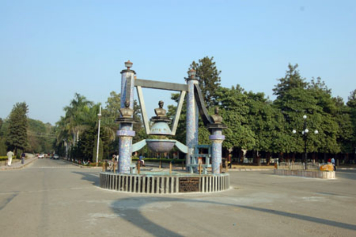 Chaudhary Charan Singh University, Meerut Chaudhary-Charan-Singh-University-Meerut4