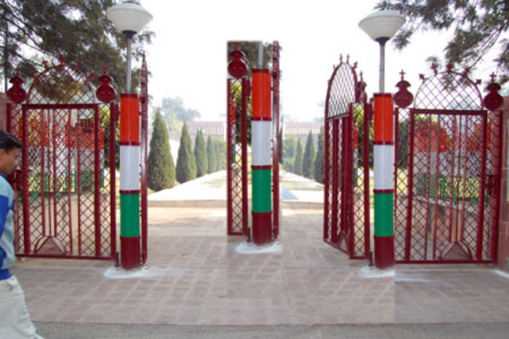 Chaudhary Charan Singh University, Meerut Chaudhary-Charan-Singh-University-Meerut7