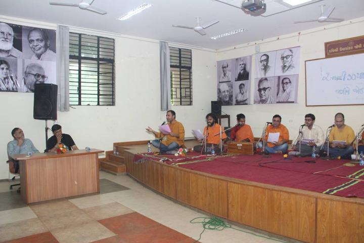 Gujarat University, Ahmedabad  Gujarat-University-Ahmedabad7