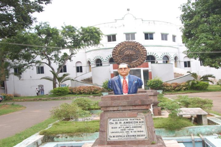 Dr BR Ambedkar University, Srikakulam  Dr-BR-Ambedkar-University-Srikakulam1