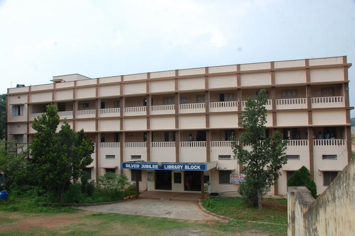 Dr BR Ambedkar University, Srikakulam  Dr-BR-Ambedkar-University-Srikakulam4
