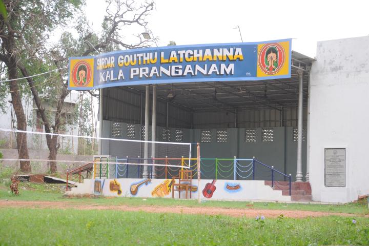 Dr BR Ambedkar University, Srikakulam  Dr-BR-Ambedkar-University-Srikakulam6