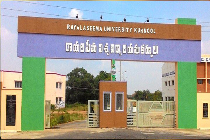 Rayalaseema University, Kurnool  Rayalaseema-University-Kurnool-8