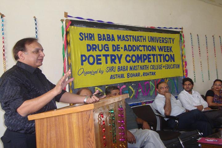 Baba Mastnath University, Rohtak  Baba-Mastnath-University-Rohtak24