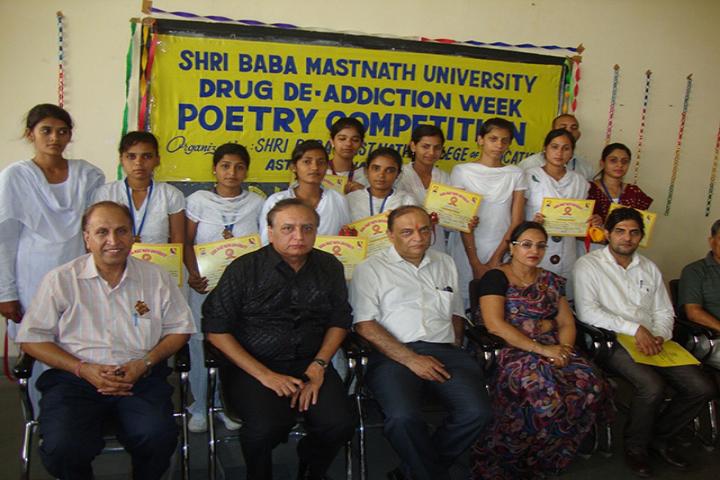 Baba Mastnath University, Rohtak  Baba-Mastnath-University-Rohtak25