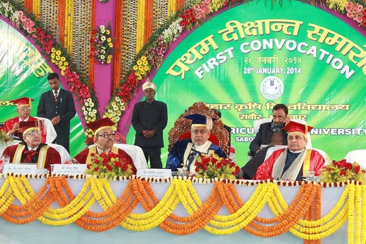 Bihar Agricultural University, Bhagalpur  Bihar-Agricultural-University-Bhagalpur-(15)