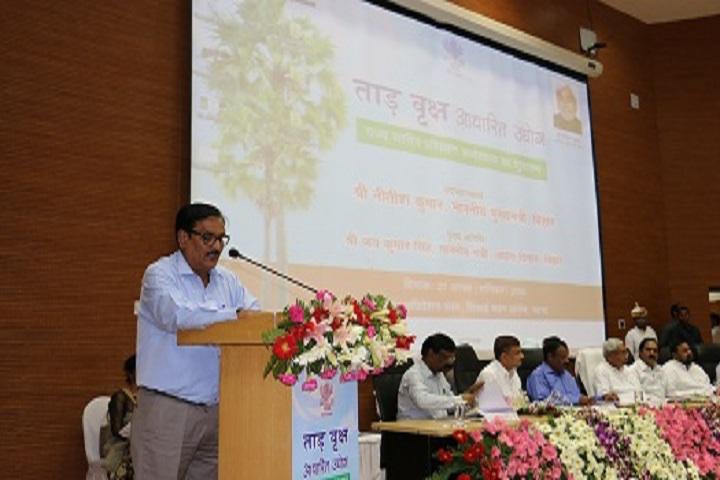 Bihar Agricultural University, Bhagalpur  Bihar-Agricultural-University-Bhagalpur-(3)
