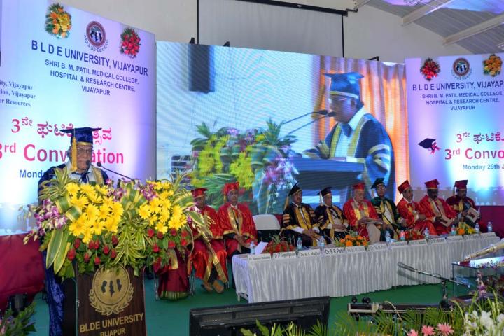 BLDE University, Bijapur  BLDE-University-Bijapur14