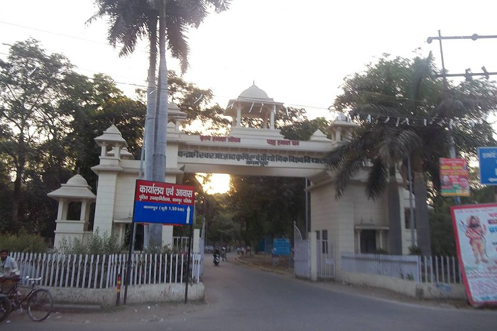 Chandra Shekhar Azad University of Agriculture and Technology, Kanpur  Entrance of the Campus of Chandra Shekhar Azad University of Agriculture and Technology Kanpuru View