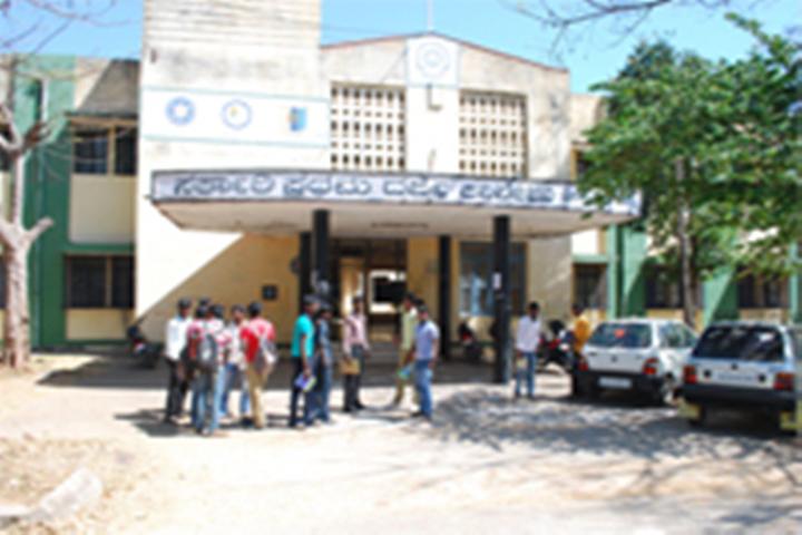 Government First Grade College, Holenarasipura  GFGC