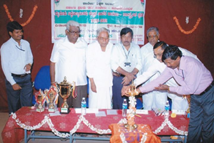 Government First Grade College, Holenarasipura  gfgc10