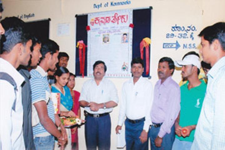 Government First Grade College, Holenarasipura  gfgc9