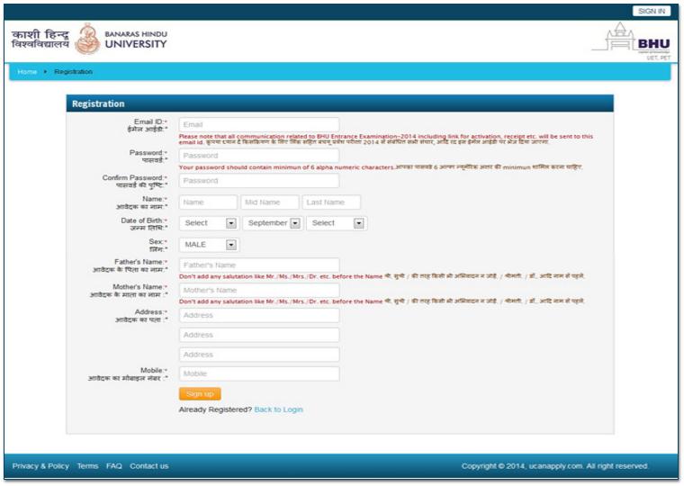BHU-PET-Application-Form-3