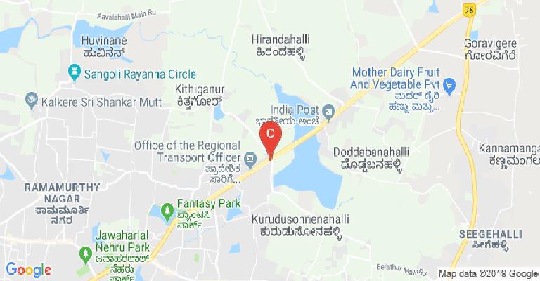 Garden City University, Bangalore - courses, fee, cut off