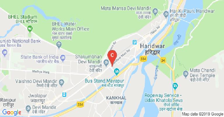 Rishikul Government PG Ayurvedic College and Hospital, Haridwar